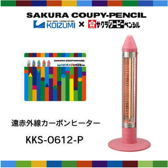 Coupy heater top