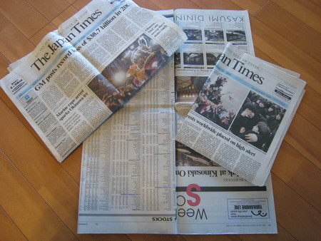 English-language newspapers