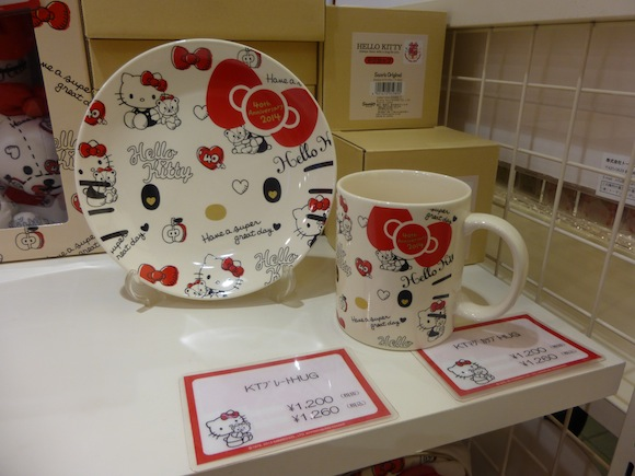Kitty 40th 22 plate and cup