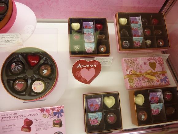 Salon 19 Godiva valentine chocs