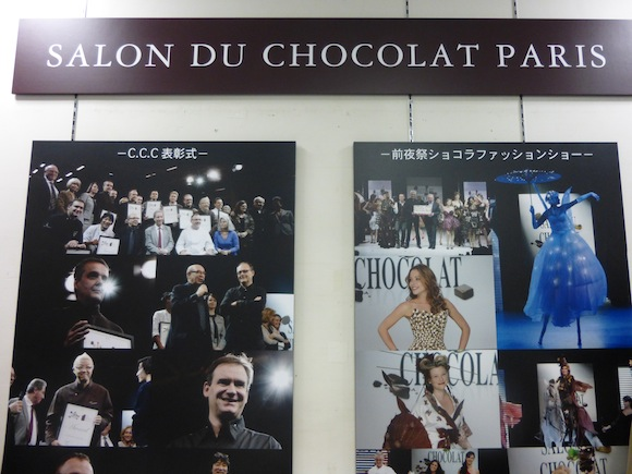 Salon 2 Paris pics