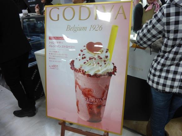 Salon 20 Godiva chocolixir