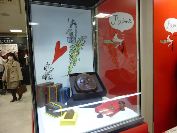 Salon 26-4 Pierre Herme display