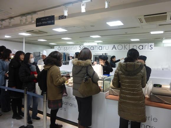 Salon 34 Aoki 1 line