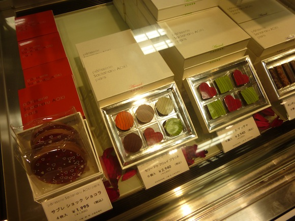 Salon 39 Aoki 6 choc packages
