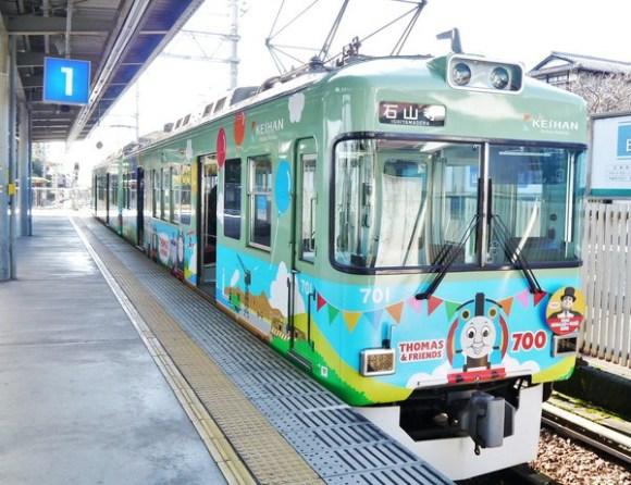 trains (10)