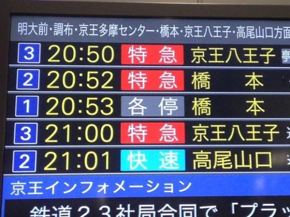 trains (12)