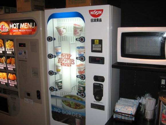 20140220 Instant_noodles_vending_machine
