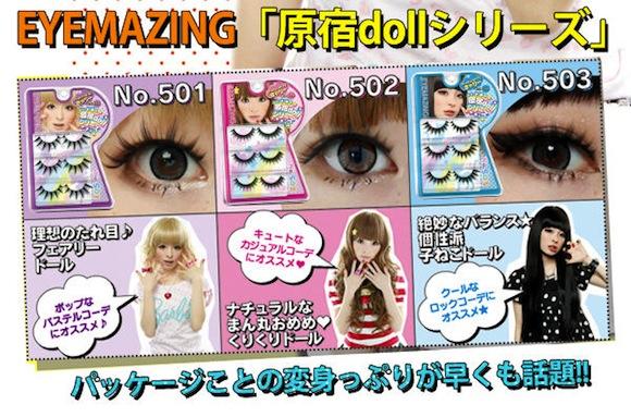 eyelash-kyary