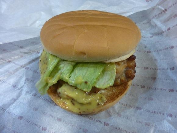 Lotteria 4 burger unwrapped