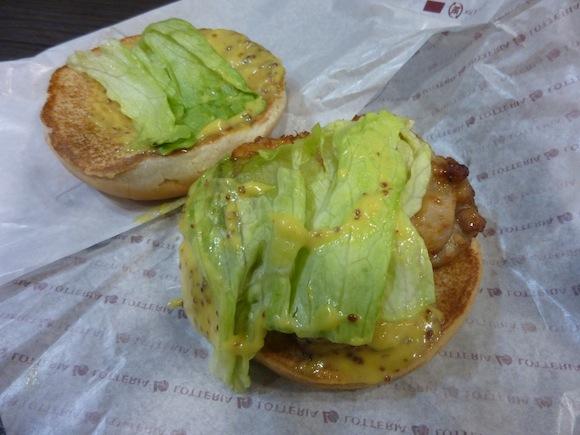 Lotteria 5 burger opened