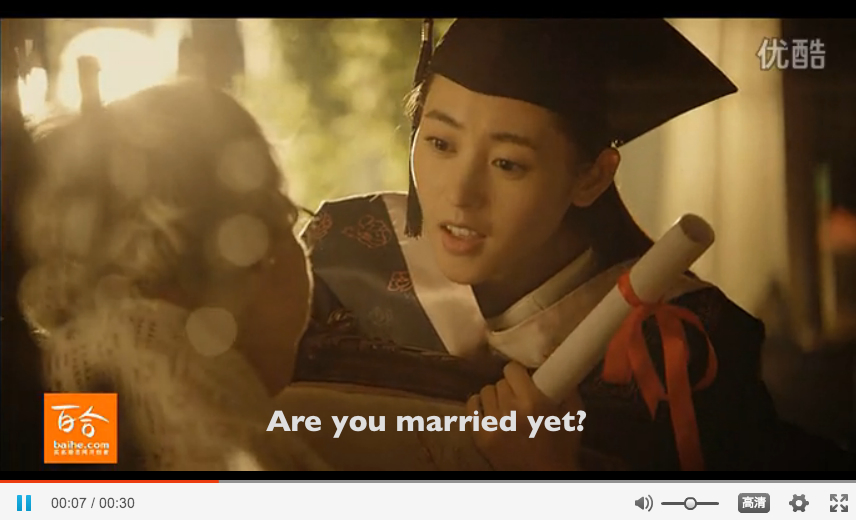 married yet top