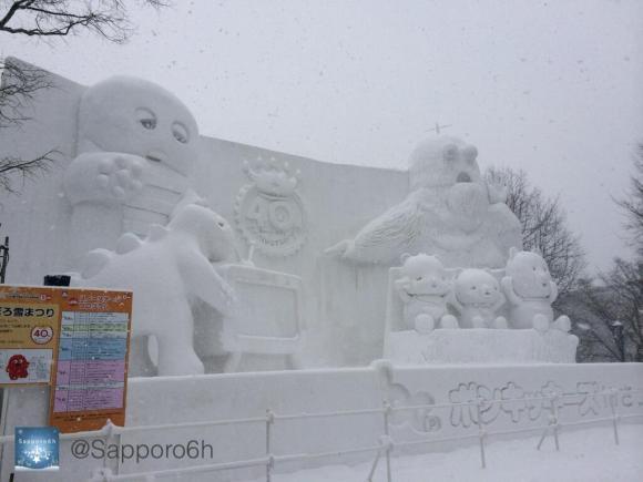 Sapporo Snow Festival30
