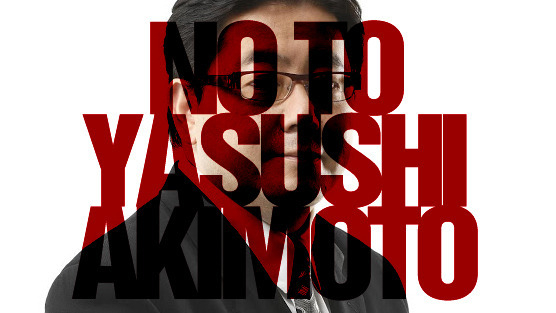 AKB48 Producer Akimoto to Produce 2020 Tokyo Olympics Opening Ceremony2