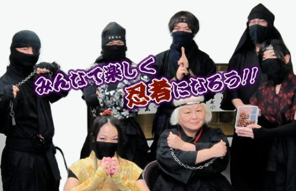 Entry-Level Ninja Needed to Teach Kids in Japan