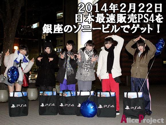 gamegirls (1)
