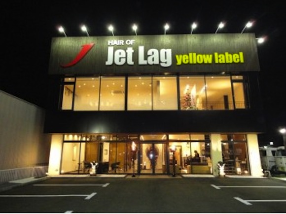 Jet Lag hair salon