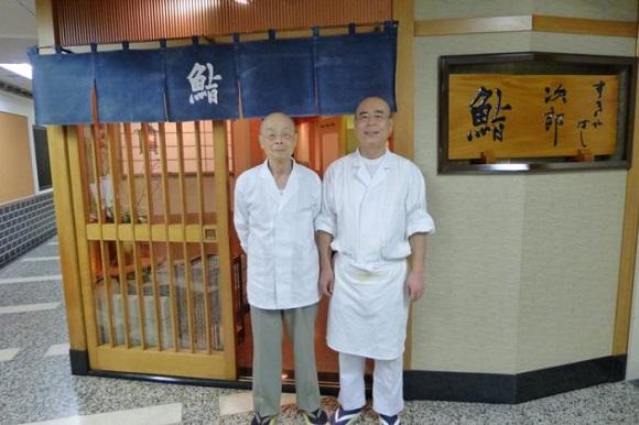 Jiro_Sushi (1)