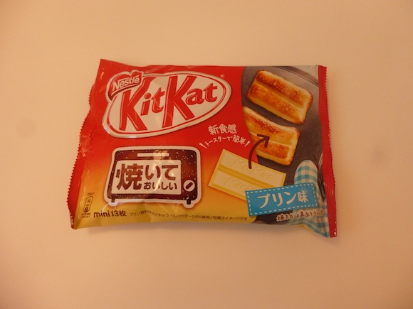 Kit Kat 1 mini package