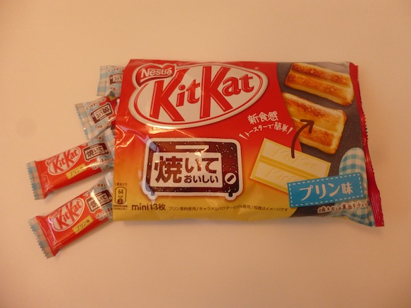 Kit Kat 3 mini package 3