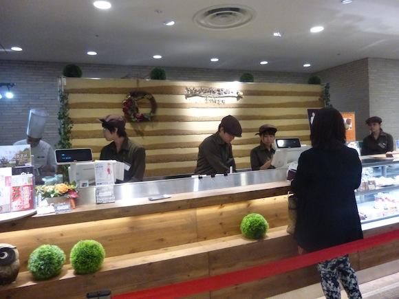 Miel 1 shop