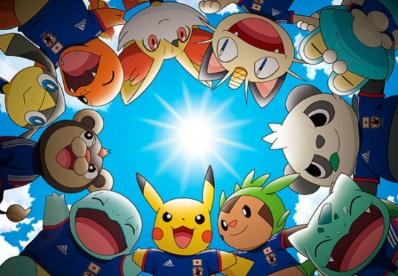 Pikachu World Cup
