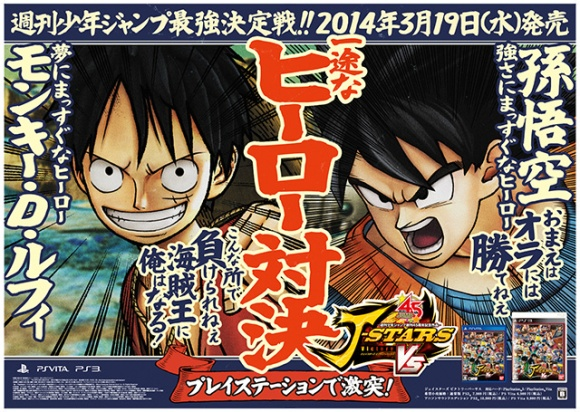 See Life-Size Dragon Ball & One Piece Statues Fight & Turn Tokyo Street Into Rubble21