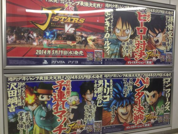 See Life-Size Dragon Ball & One Piece Statues Fight & Turn Tokyo Street Into Rubble30