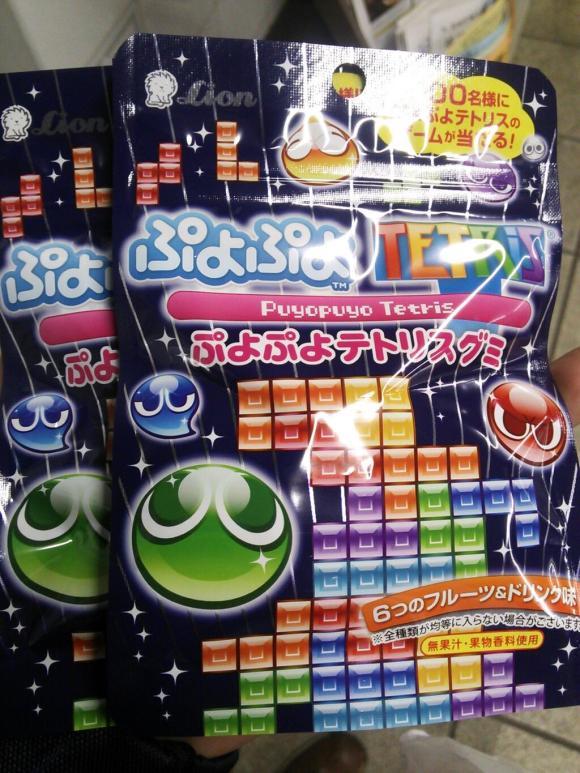 Tetris Gummies