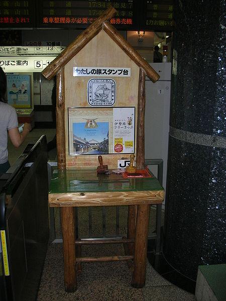 450px-Watashinotabi-Stump-Stand