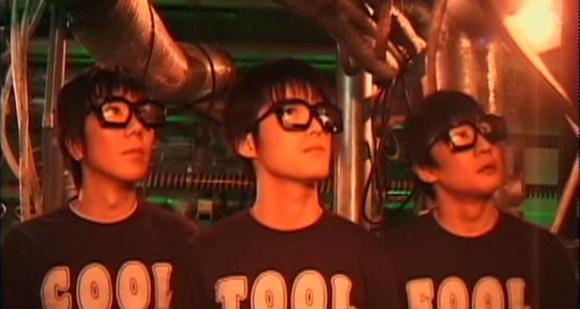 Cool Tool Fool