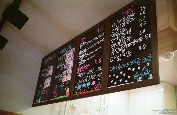 Dreamy Camera Cafe3