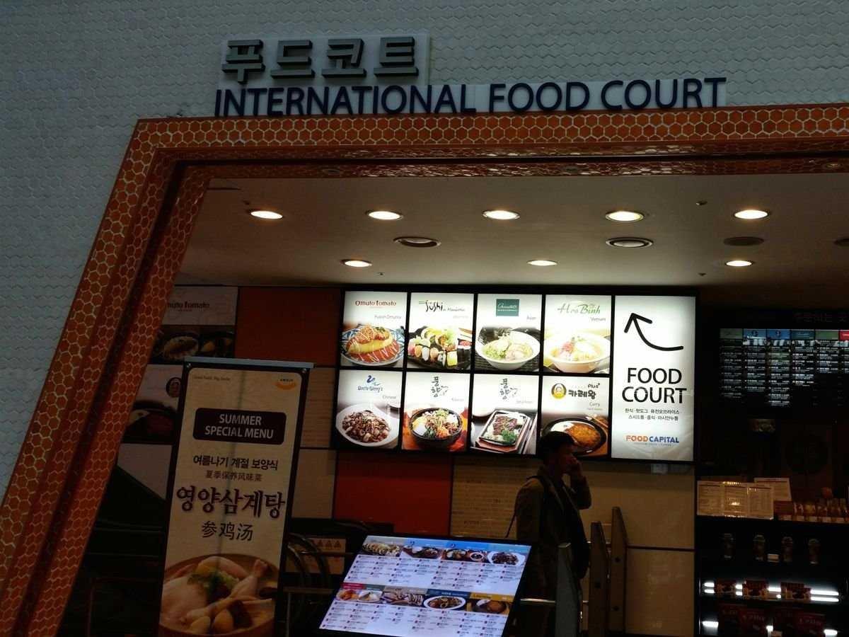 incheon-seoul-south-korea-airport-food-court