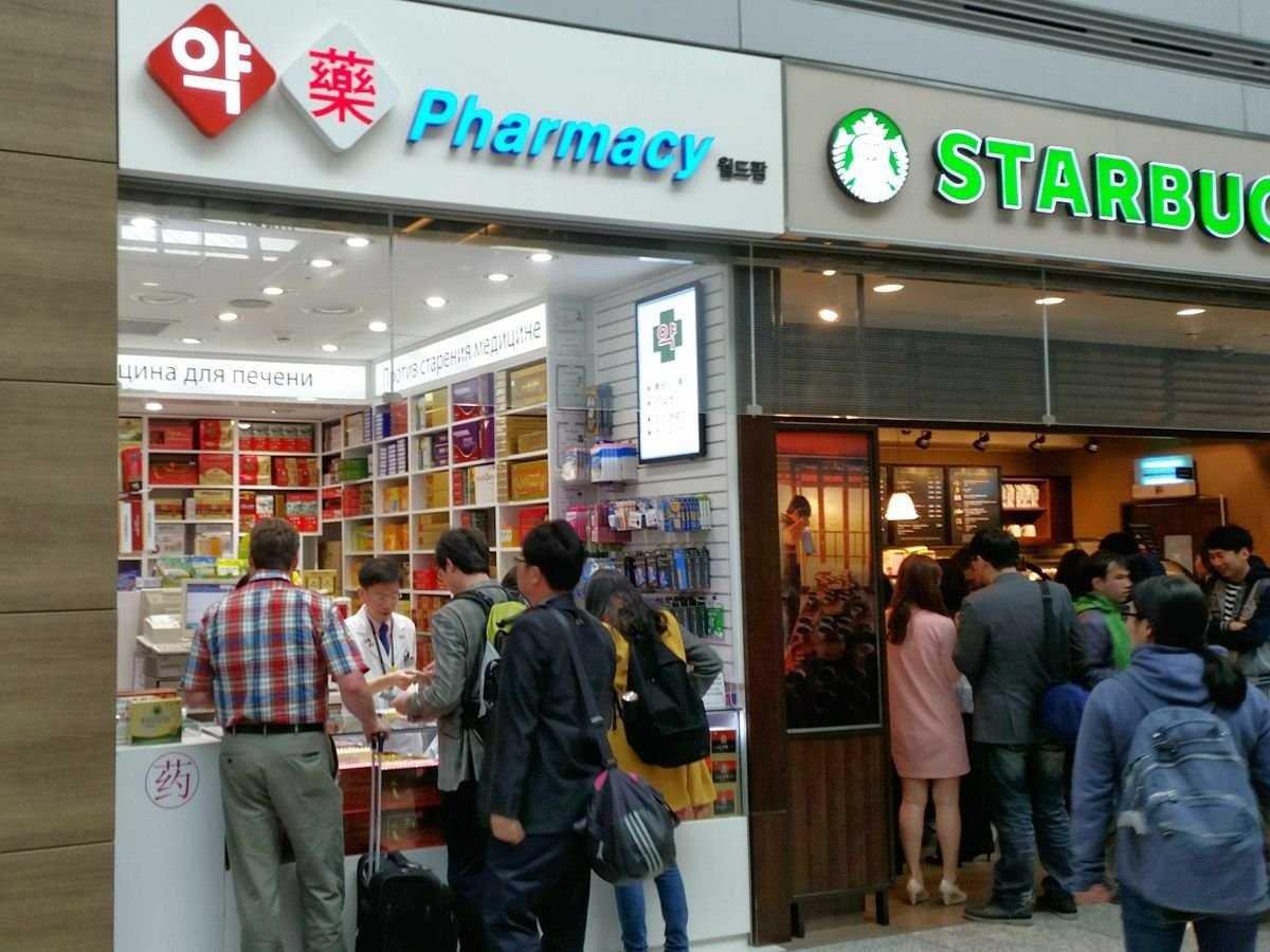 incheon-seoul-south-korea-airport-pharmacy