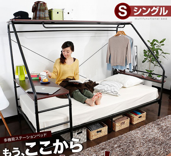 lazybed1