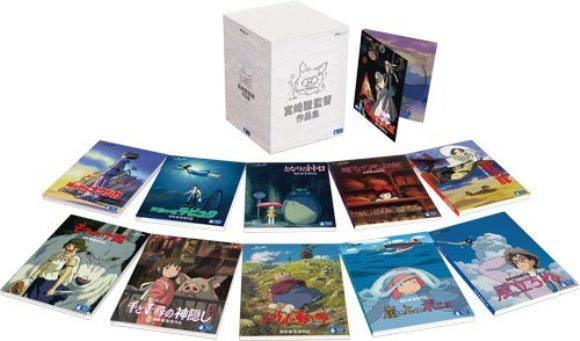 Miyazaki DVD box