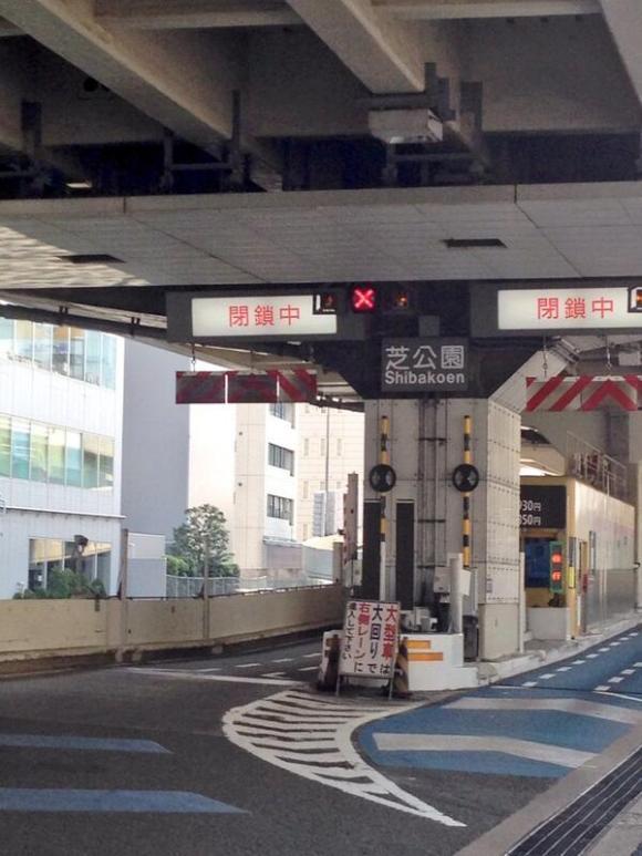 Obama street closures japan2