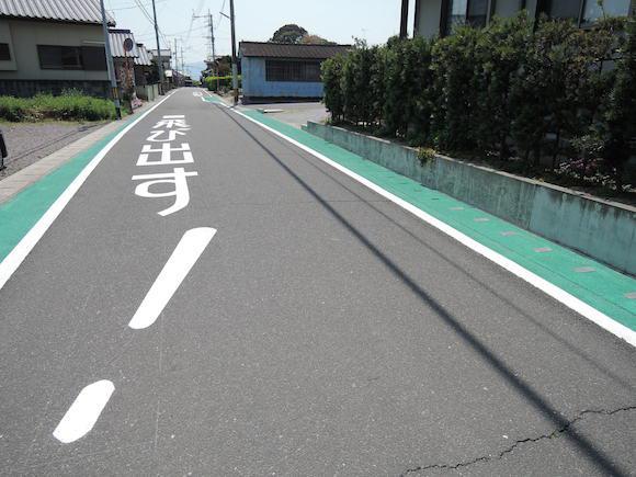 oneroad