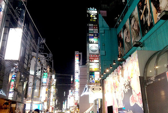 The top five places to survive the zombie apocalypse in Japan