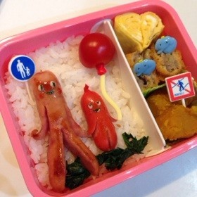 We're not going to lie...these sausage people in Japanese bento freak us out8