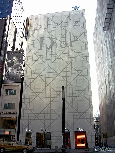 449px-Christian_Dior_Store_in_Ginza