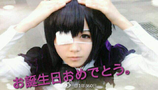 cosplayer16
