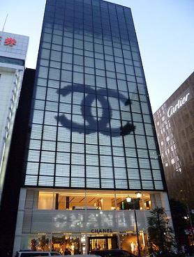 ginza chanel
