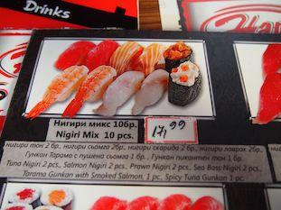 happy sushi9