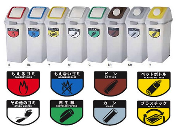 japanese-recycling