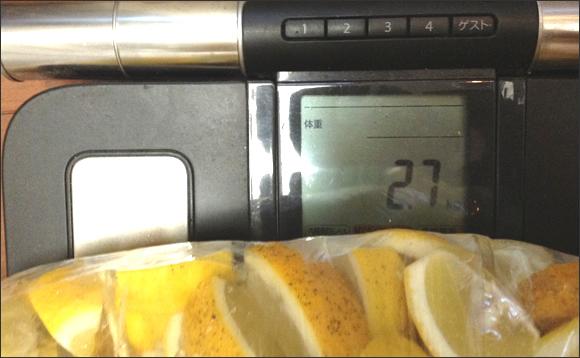 lemon08