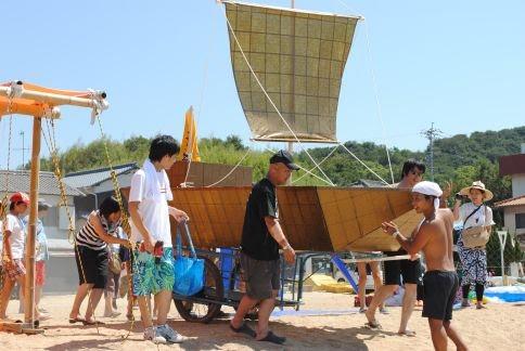 seaweedboat