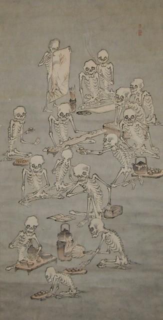 skull17