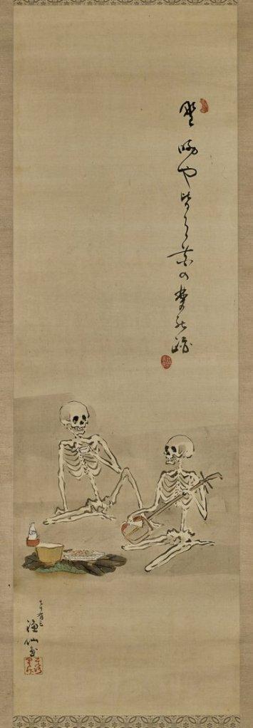 skull6