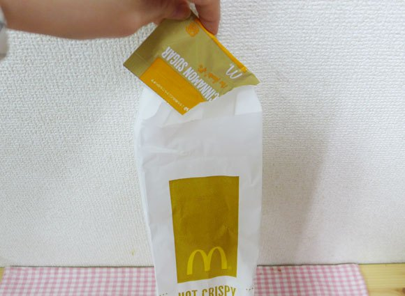 We try churros from McDonald's Japan5